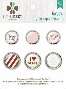 "Набор брадсов Eco Luxury ""Scrap Lady"""