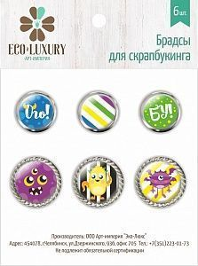 "Набор брадсов Eco Luxury ""Monsters"""